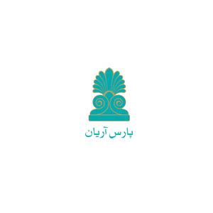 با حضور پرشور سهامداران برگزار شد، مجمع عمومی عادی سالیانه شرکت سرمایهگذاری پارس آریان برگزار شد.