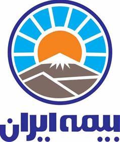 امضای تفاهم نامه همکاری بیمه ایران و دفاتر خدمات پیشخوان دولت