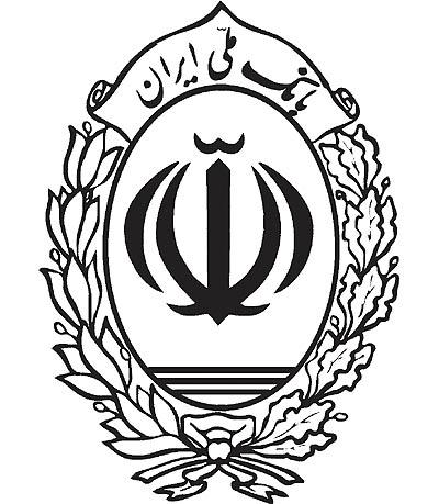 سامانه پرداخت اینترنتی بانک ملی ایران به 1650 سازمان و شرکت خدمات ارائه می کند