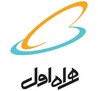 شرکت ارتباطات سیار ایران (همراه اول)